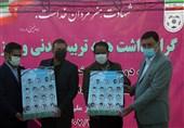 پیگیری برای درج روز «ورزشکاران شهید» در تقویم رسمی کشور