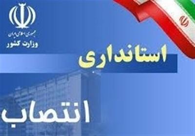 آغاز تغییرات مدیران در استان لرستان/ 4 انتصاب جدید در استانداری