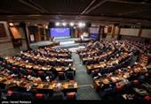بیانیه پایانی سی و پنجمین کنفرانس بینالمللی وحدت اسلامی