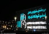 مراسم اختتامیه سی و هشتمین جشنواره فیلم کوتاه تهران برگزار شد/موسوی: باید مرجعیت تمام حوزهها را در غرب آسیا داشتهباشیم