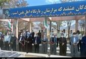 غبارروبی و عطرافشانی گلزار شهدای نقطه صفر مرزی ایران+تصاویر