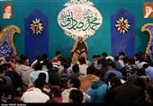 جشن میلاد پیامبر اکرم(ص) و امام جعفر صادق(ع) در اصفهان به روایت تصویر