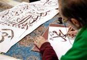 هنرمندان همدان در ششمین دوسالانه خوشنویسی ملی ایران تقدیر شدند