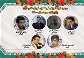 برگزیدگان آموزش غیرحضوری شورای عالی قرآن معرفی شدند