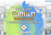 صعود پومسهروهای کشورمان به فینال مسابقات قهرمانی جهان