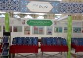 نمایشگاه دستاوردهای موسسه آموزش عالی حوزوی امام رضا(ع) در قم بازگشایی شد