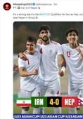Iran Beats Nepal at 2022 AFC U-23 Asian Cup Qualification