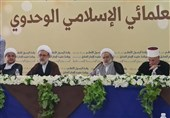 """الشیخ قاووق : ما حصل فی الطیونة أکد الهویة الإجرامیة لمیلیشیا """"القوات"""""""