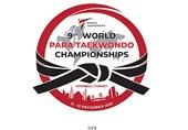آغاز اردوی پاراتکواندوکاران برای حضور در مسابقات قهرمانی جهان 2021