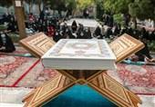 محفل بینالمللی بانوان قرآنی «امت واحده» در حرم رضوی برگزار شد+تصاویر