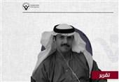 هشدار درباره وضعیت جسمانی افسر برجسته سعودی در زندان