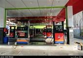İran'da Benzin İstasyonlarında Sorun