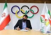 انتخابات کمیسیون ورزشکاران| ثبتنام هشت نفر تا پایان روز دوم/ برگزاری انتخابات در 21 آبان ماه