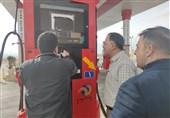 مشکل تعدادی از جایگاههای سوخت غرب مازندران برطرف شد