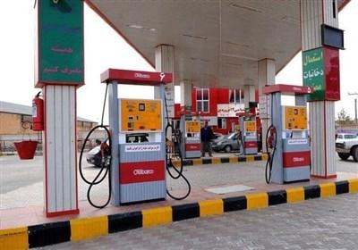 گزارش خبرنگاران تسنیم از استانها| آغاز فعالیت مجدد برخی جایگاههای سوخت در کشور / عرضه بدون وقفه بنزین + فیلم