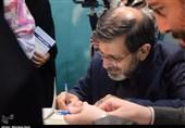 کتابشهر ایران در تبریز افتتاح شد
