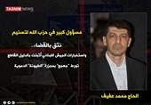 """مسؤول کبیر فی حزب الله لـ تسنیم: نثق بالقضاء.. واستخبارات الجیش اللبنانی أثبتت بالدلیل القاطع تورط """"جعجع"""" بمجزرة """"الطیونة"""" الدمویة"""