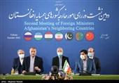 Dışişleri Bakanı: Afganistan'da Kapsayıcı Hükümetin Kurulmasını Destekliyoruz