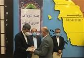 2 معاون استاندار بوشهر منصوب شدند