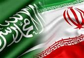 """""""İran İle Suudi Arabistan Arasında Ekonomik Münasebetler Başladı"""""""