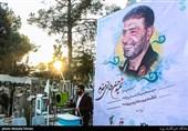 مراسم سالگرد تولد شهید طهرانی مقدم