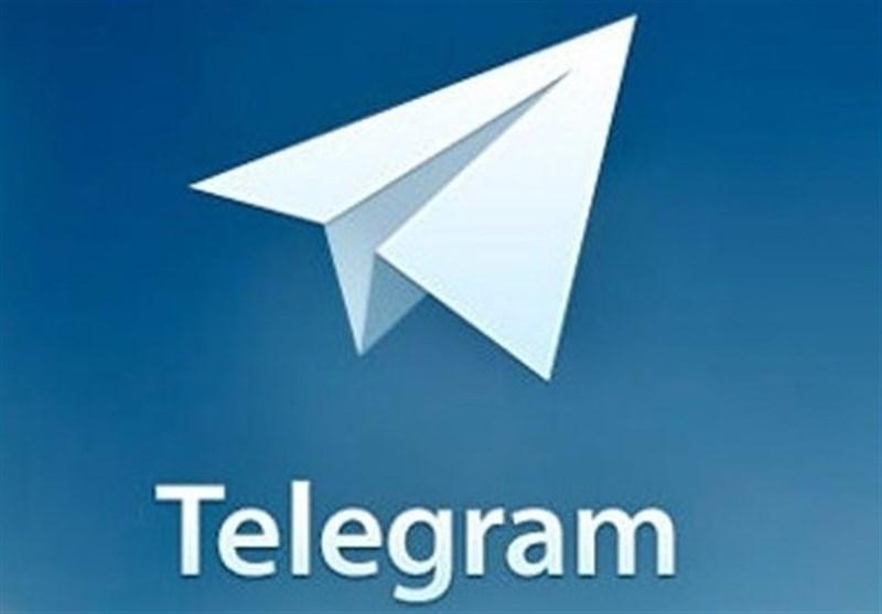 پورابراهیمی: «تلگرام» امنیت اقتصادی کشور را به مخاطره انداخته است