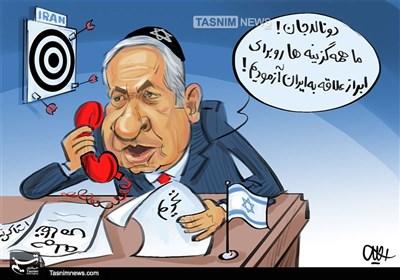 کاریکاتور/ سلام گرگ بی طمع نیست!!!