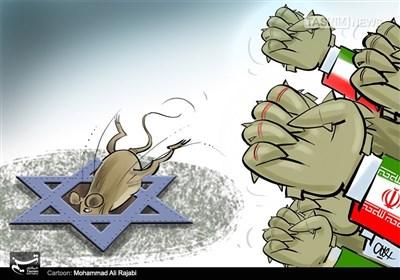 کاریکاتور/ترس رژیم صهیونیستی از توان نظامی ایران