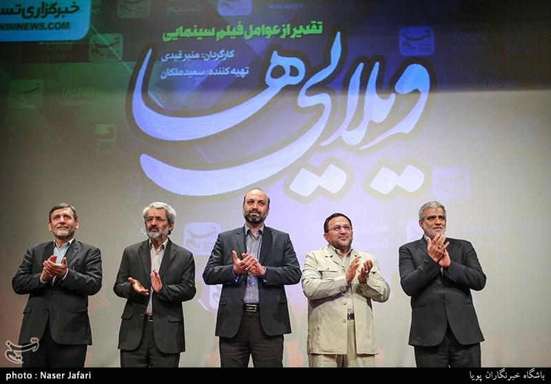 مراسم تجلیل از عوامل «ویلایی ها» توسط خبرگزاری تسنیم برگزار شد