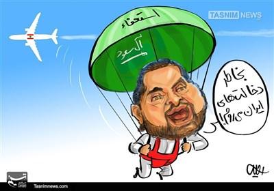 کاریکاتور/مهره ای از جنس حریر!!!