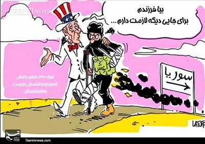 کاریکاتور/ به کدام کشور عزیمت خواهد کرد!