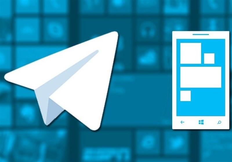 انحصار تلگرام ش ته شد/ برخی می خواهند کشور را به دوران انحصار بازگردانند