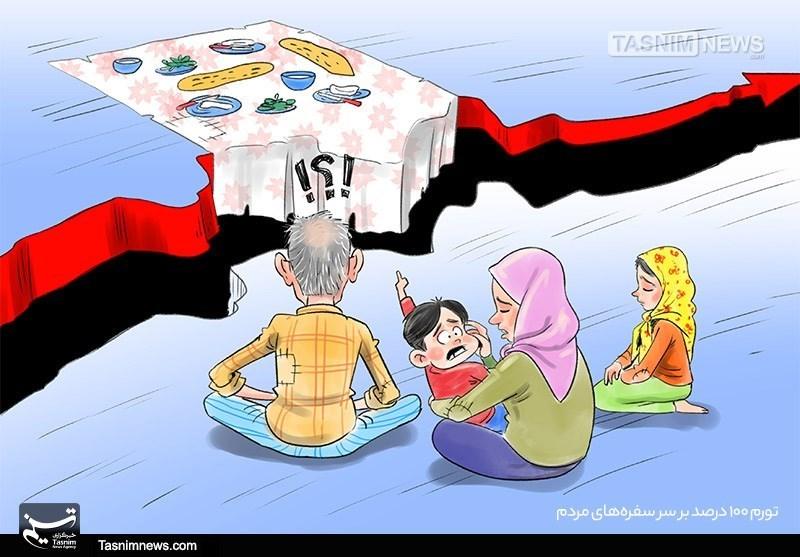 کاریکاتور/ تورم 100 درصد بر سر سفره های مردم